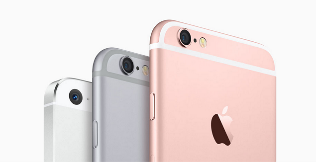 Photo of Apple s-ar putea sa renunte la stocarea de 16 GB de la urmatorul model