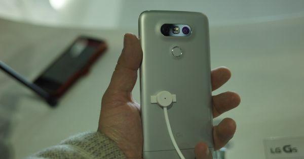 Spatele telefonului LG G5