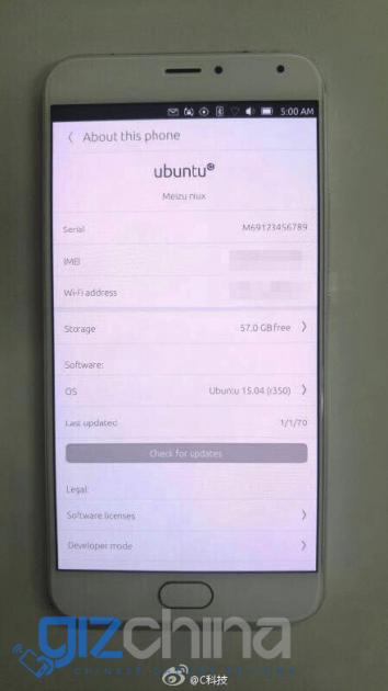 meizu ubuntu 2016