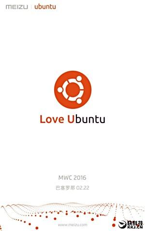 Photo of Meizu va lansa un telefon cu Ubuntu la MWC 2016