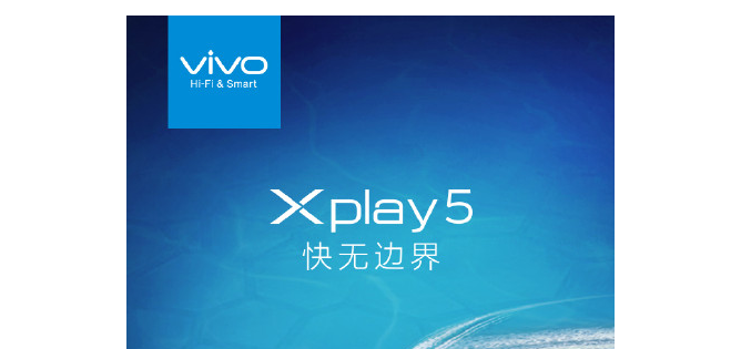 Photo of Vivo XPlay5 a fost confirmat