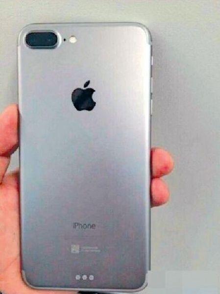 Photo of Imagini noi cu iPhone 7? Sau este cumva Meizu Pro 6?