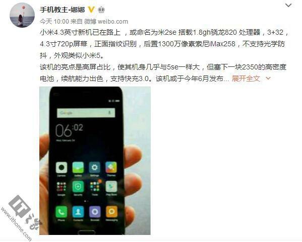 Photo of Xiaomi pregateste un telefon cu ecran de 4.3 inch si Snapdragon 820 -Zvon