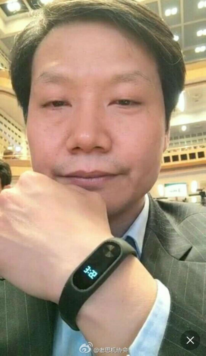 Xiaomi-Mi-Band-2-Lei-Jun