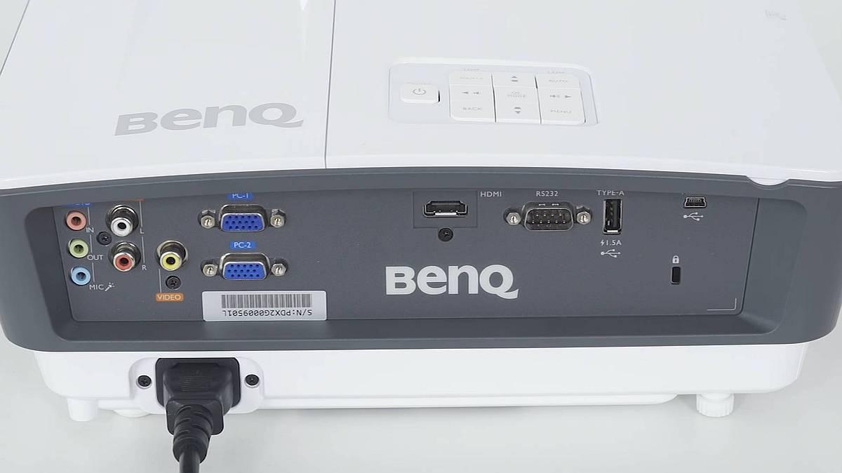 Spatele proiectorului BenQ TH670s