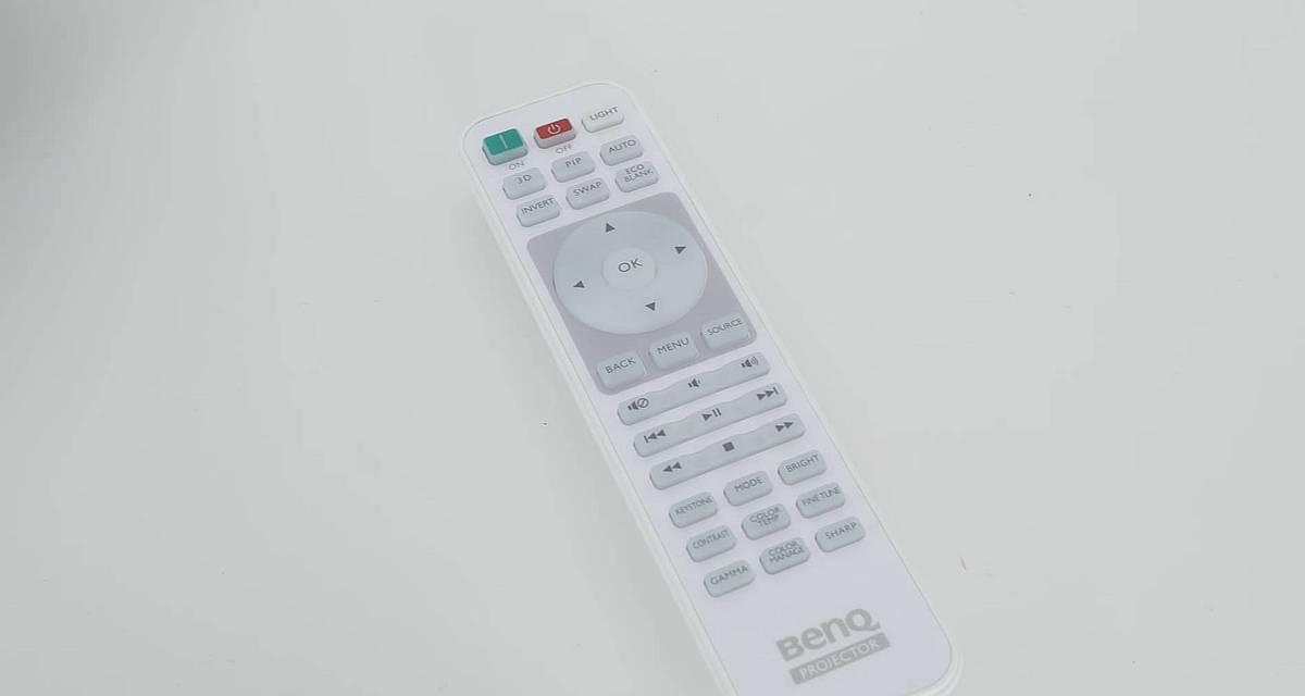 Telecomanda proiectorului BenQ TH670s