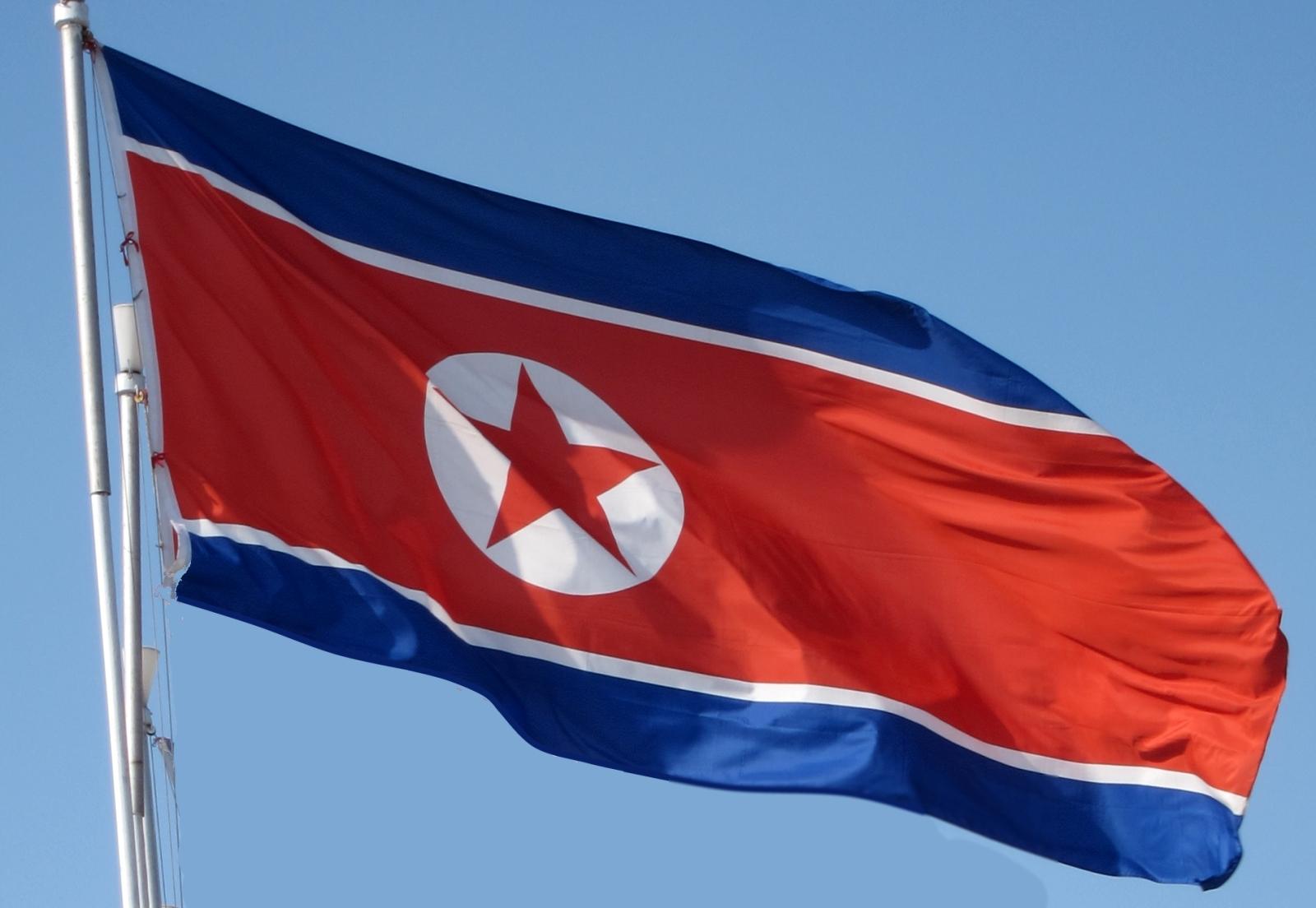 "Photo of Clona Nord Coreeana de Facebook avea ""password"" ca parola de administrator"