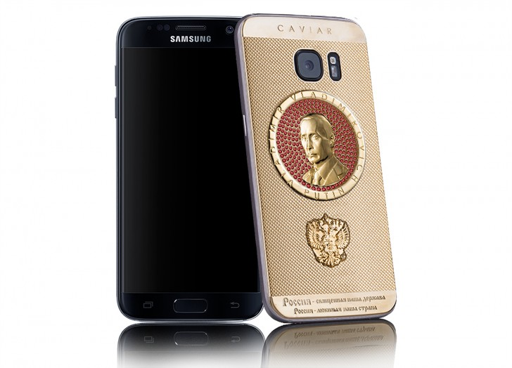 putinphone