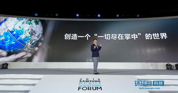 Photo of Samsung Galaxy Note 6 – 6GB RAM si Iris Scanner