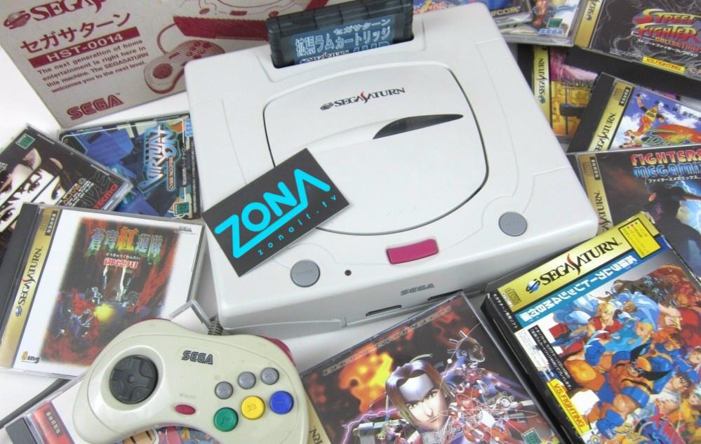 Photo of DRM-ul Sega Saturn a fost spart dupa doua decenii