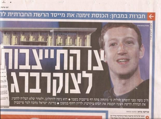 Photo of Mark Zukerberg acuzat ca nu face destul pentru a preveni atacurile teroriste