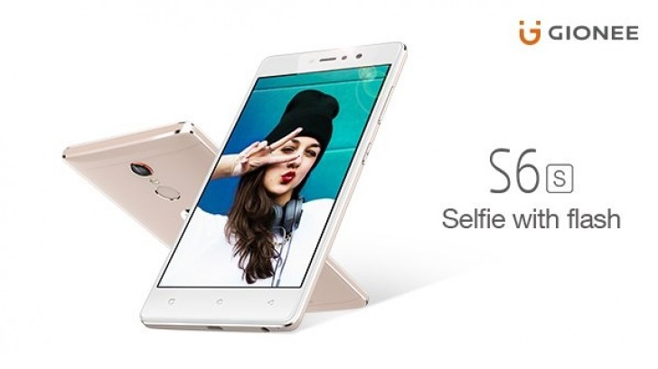 Photo of Gionee S6s a fost dezvaluit