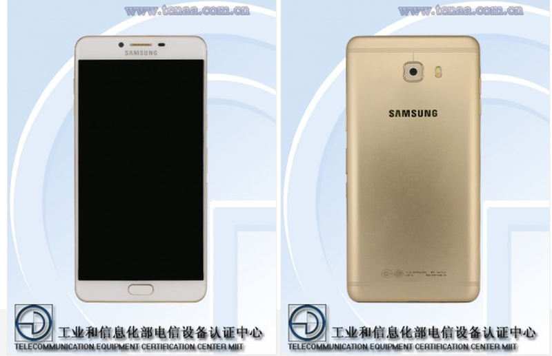 Photo of Samsung Galaxy C9 este pe drum