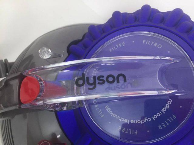 Dyson Big Ball – aspiratorul care cade in picioare de fiecare data
