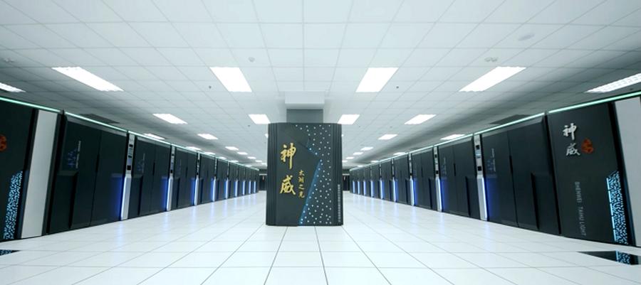 Photo of Japonia vrea să facă cel mai puternic calculator din lume