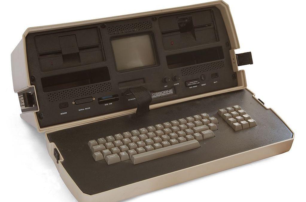 Photo of Cum arată cel mai vechi PC portabil?