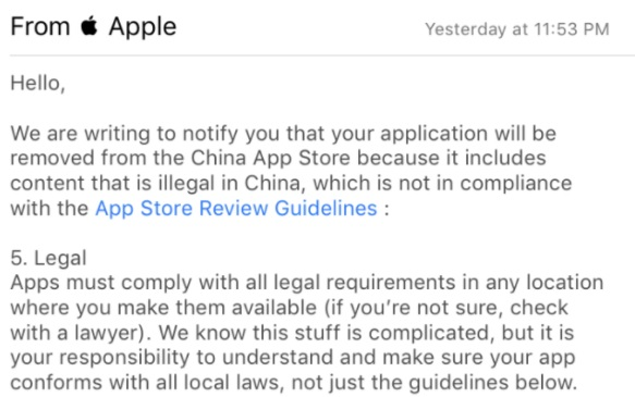 Photo of Apple șterge aplicații de VPN din AppStore în China