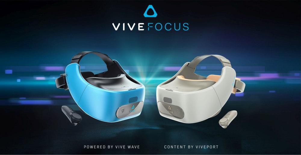 Photo of HTC Vive Focus va fi lansat la nivel global mai târziu în acest an