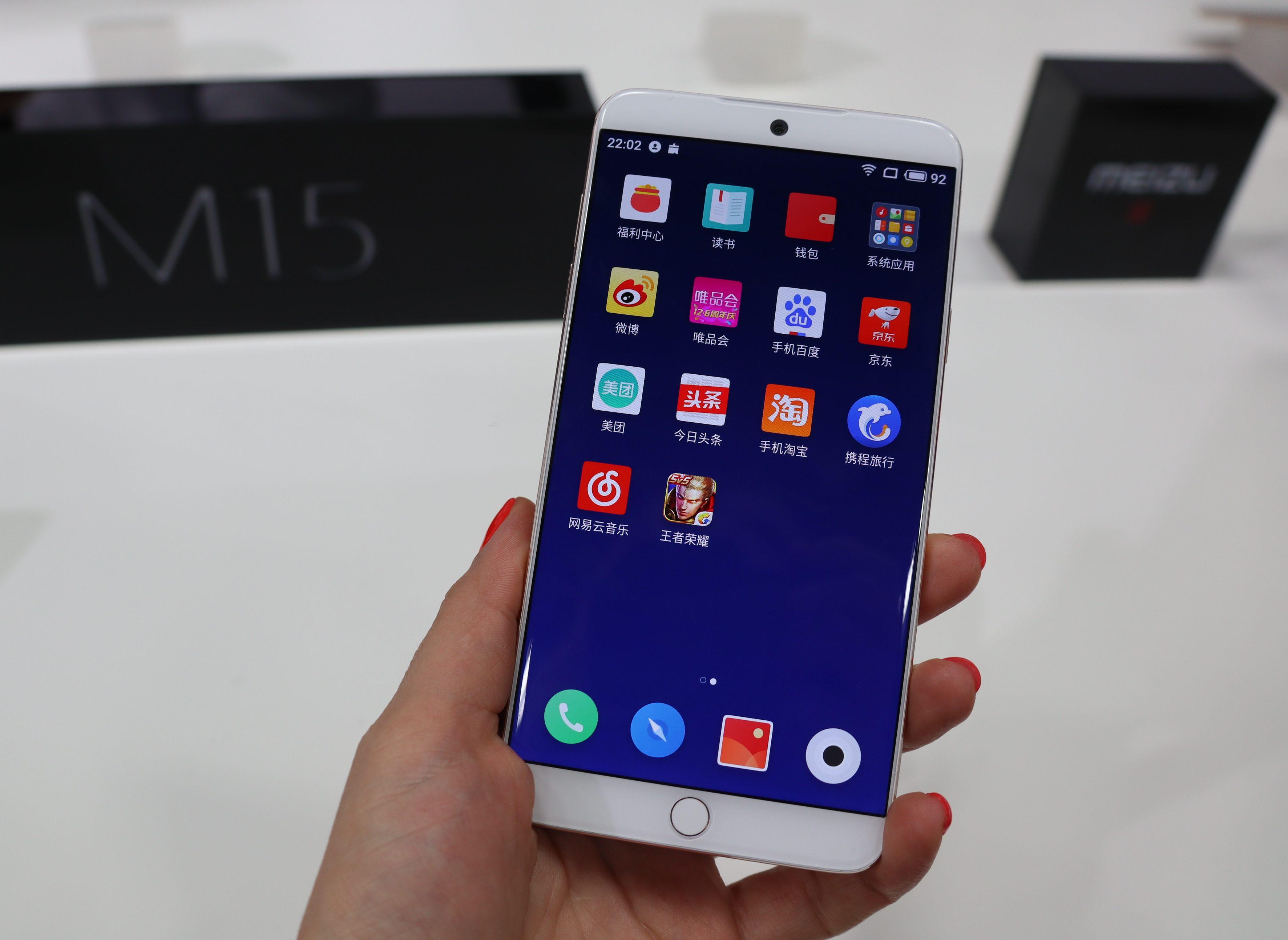 Photo of Lansarea seriei aniversare de smartphones Meizu 15