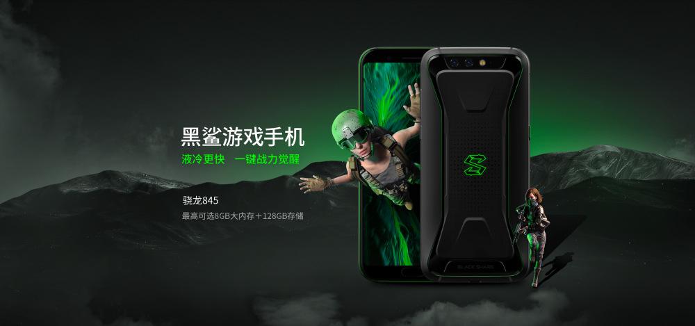 Photo of Xiaomi lansează smartphone-ul Black Shark, destinat gamerilor