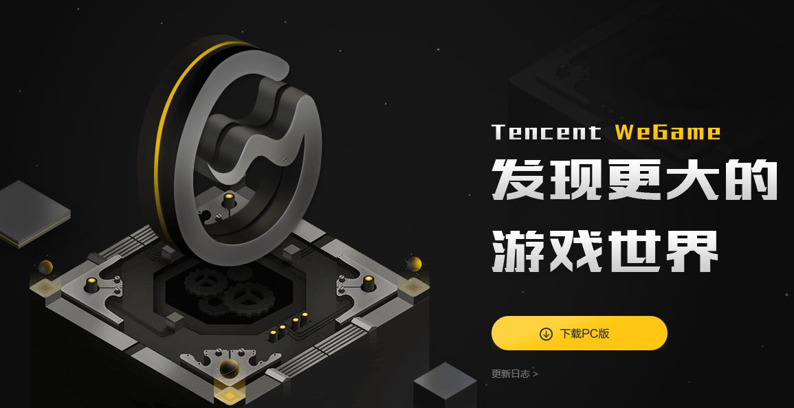 Photo of Tencent vrea să se ia la trântă cu Steam