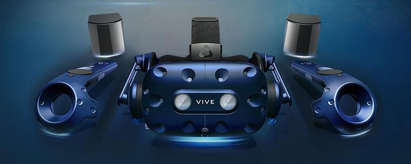 Photo of Varianta completă a lui Vive Pro este acum disponibilă… și foarte scumpă