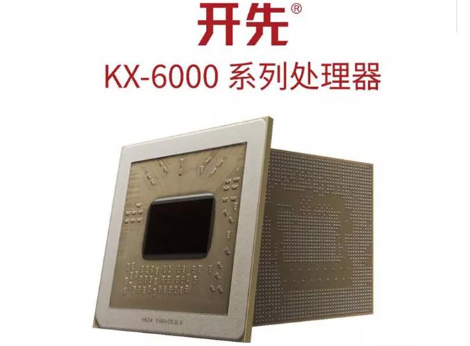 zhaoxin kaixian kx-6000