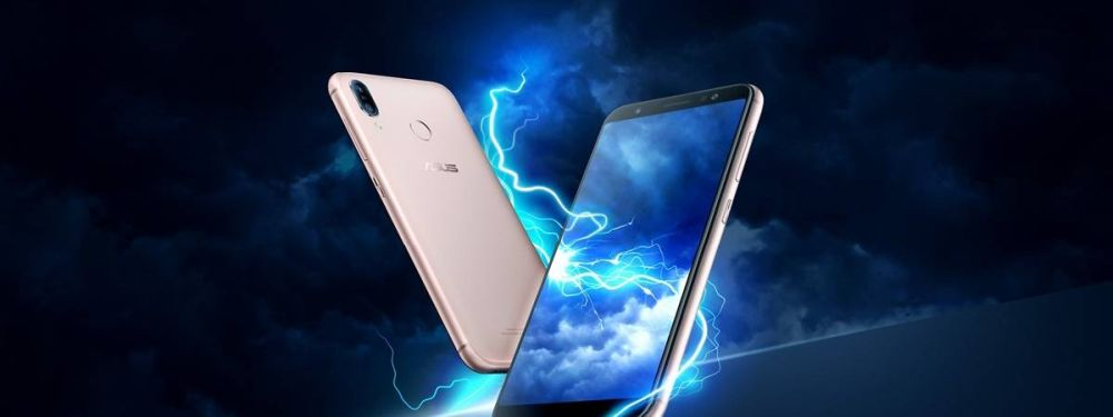 Photo of Asus va anunța două noi telefoane Zenfone Max în India