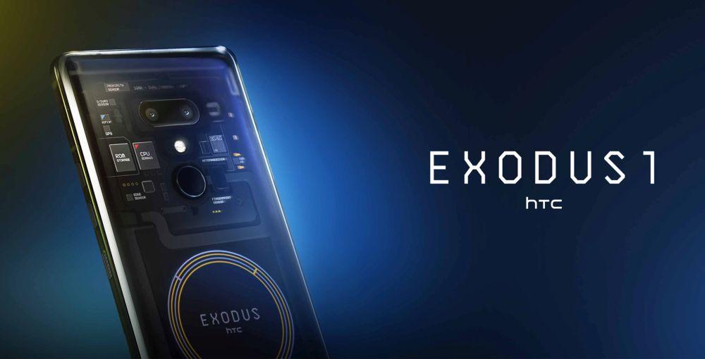 Photo of HTC Exodus 1 rulează dApps și este, de asemenea, un hardware wallet