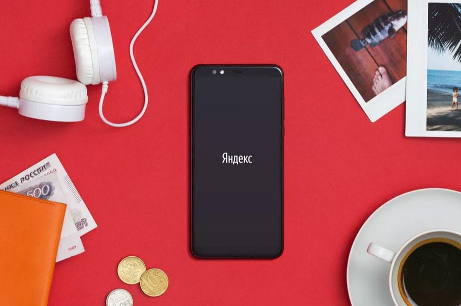 Photo of Rusii de la Yandex lanseaza primul telefon mobil pe Android