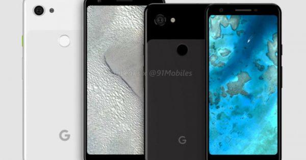 Google Pixel 3 Lite leak