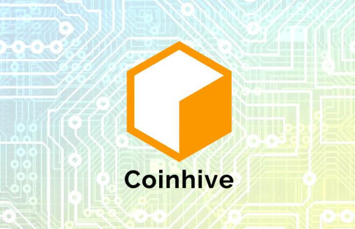 Photo of Coinhive va fi închis