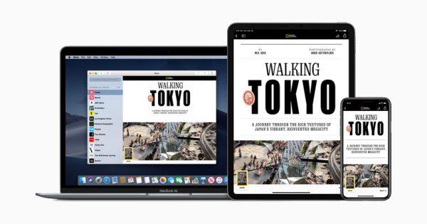 Apple tocmai și-a prezentat propriul serviciu de știri