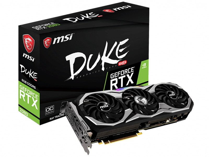 MSI GeForce RTX 2080, the RayTracing machine
