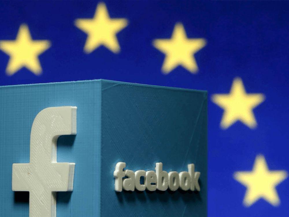 Photo of Facebook se supune legilor Comisiei Europene