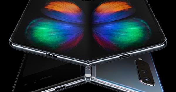 Update: Samsung Galaxy Fold a fost amânat