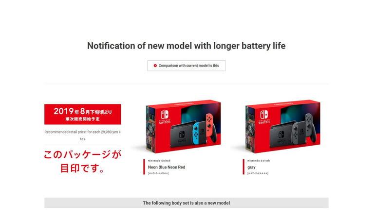 Photo of Nintendo ofera upgrade gratuit la noul Switch, cumparatorilor noi