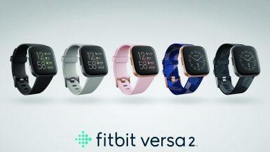 Photo of Fitbit lansează Versa 2, un nou ceas inteligent pentru tine