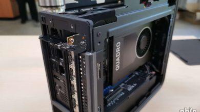 Photo of Intel a dezvaluit un nou PC modular pe PCI-Express