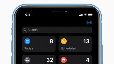 Photo of Dark Mode pe iPhone sporeste durata de viata cu pana la 30%