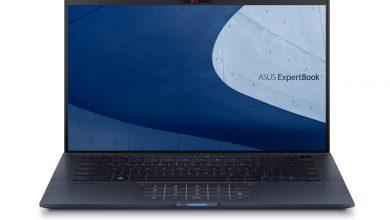 Photo of ASUS ExpertBook B9 este un laptop-ul perfect pentru un om de afaceri