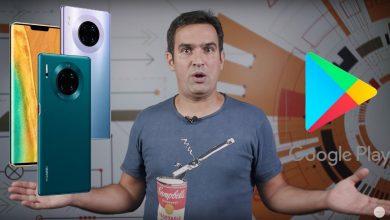 Photo of Exista viata fara Google Play? Huawei Mate 30 ne va spune asta!