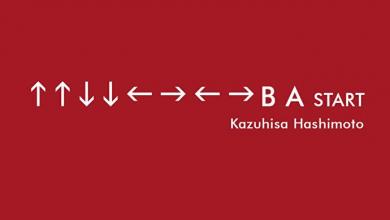 Photo of Kazuhisa Hashimoto, inventatorul celebrului Konami Code a murit