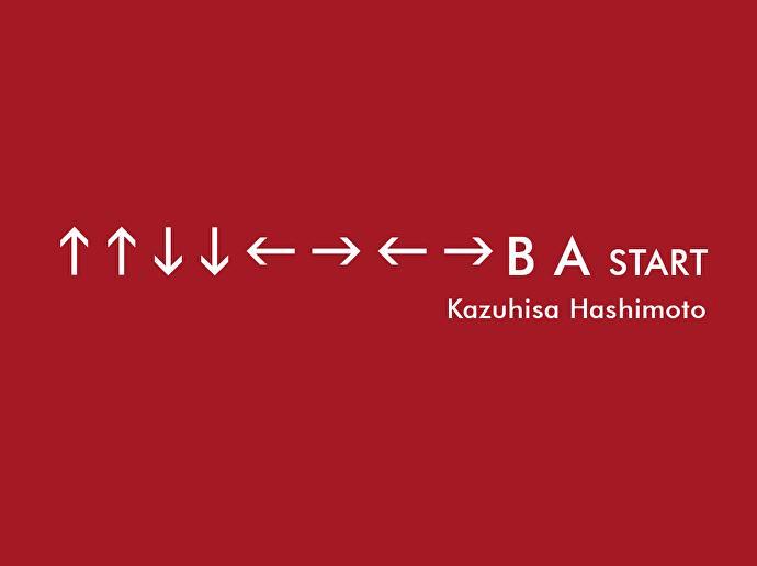 RIP Hashimoto Konami Code