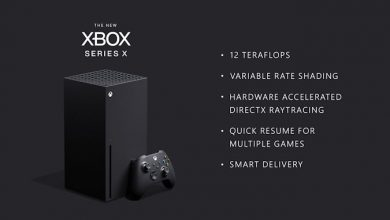 Photo of Detalii despre Xbox Series X