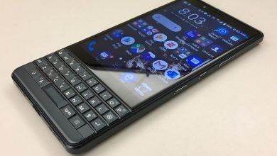Photo of BlackBerry dispare din nou