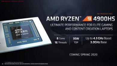 Photo of AMD anunță seria Ryzen Mobile 4000