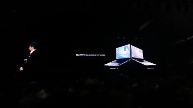 Photo of MateBook D Series si MateBook X Pro sunt cele mai noi laptop-uri Huawei