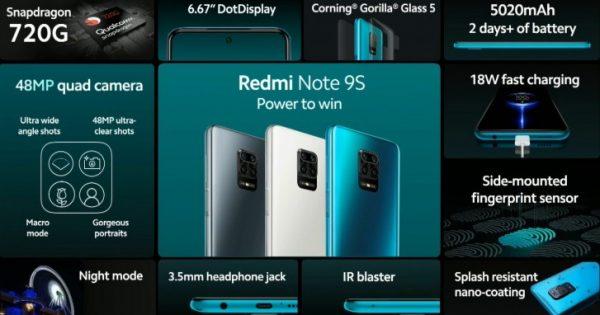 Xiaomi Redmi Note 9S a fost anunțat
