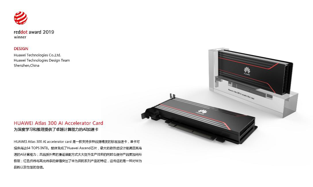Huawei Atlas 300 Accelerator